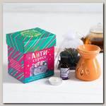 Подарочный набор 'Антистресс' (аромасаше, аромалампа, аромамасло, свеча, чай)