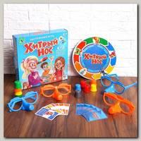 Игра 'Хитрый нос' детская