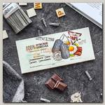 Шоколад 'Мужской шоколад' (омлет)