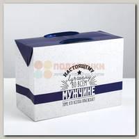 Пакет коробка 'Настоящему мужчине' 28 * 20 * 13 см