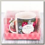 Подарочный набор 'Моей маме с любовью' (кружка терка трафарет)