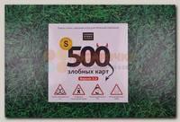 Игра '500 злобных карт' версия 3.0