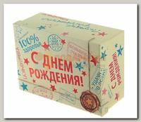 Коробка Подарочная 'Штампы С днем рождения'