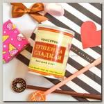 Сладкие консервы 'Тушенка'