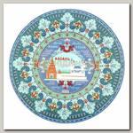 Тарелка Казань (орнамент) 20 см