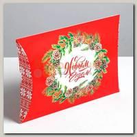 Коробка сборная 'С Новым годом! красная' 26 * 19 * 4 см