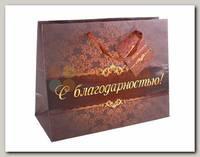 Пакет С Благодарностью коричневый ML