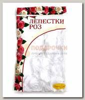 Декор Лепестки роз белые