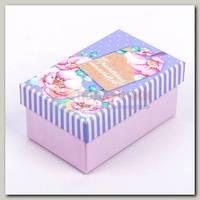 Коробка подарочная 'Приятных моментов'