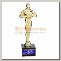 Кубок 'Оскар. Лучший строитель'