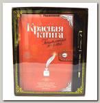 Набор 2 в 1 'Красная книга'