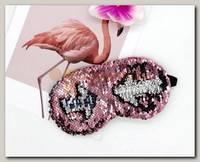 Маска для сна с пайетками Розовый нюд