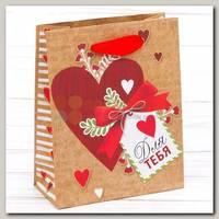 Пакет 'Для тебя Сердце' MS