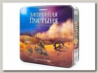Игра 'Запретная пустыня (Forbidden Desert)'