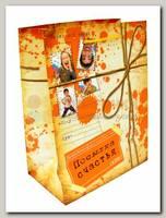 Пакет Посылка счастья S